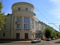 Volzhsky, st Chaykovsky, house 17А. Civil Registry Office
