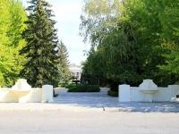 Волжский, улица Чайковского. малая архитектурная форма