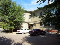 Volzhsky, st Tsiolkovsky, house 23. Apartment house