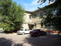 Волжский, улица Циолковского, дом 23. многоквартирный дом