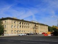 Волжский, улица Рихарда Зорге, дом 6. органы управления