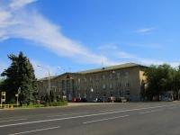 Волжский, улица Рихарда Зорге, дом 8. органы управления Администрация городского округа г. Волжский