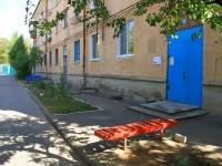 Волжский, Рихарда Зорге ул, дом 7