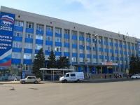 Волжский, улица Свердлова, дом 42. офисное здание