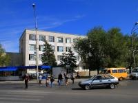 Волжский, улица Свердлова, дом 40. колледж Медицинский колледж №3