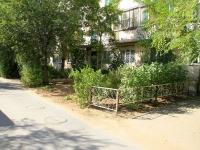 Волжский, Свердлова ул, дом 37