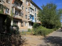 Volzhsky, st Sverdlov, house 41. Apartment house