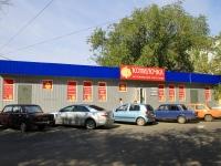 Волжский, улица Свердлова, дом 44. магазин