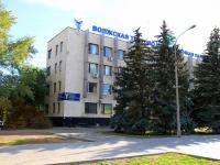 Волжский, улица Сталинградская, дом 4. органы управления