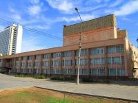 Волжский, улица Сталинградская, дом 6. дом/дворец культуры Октябрь