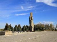 Волжский, улица Сталинградская. стела В честь героев Великой Отечественной войны 1941-1945 гг.