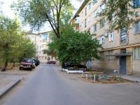 Волжский, Фридриха Энгельса ул, дом 3