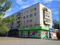 Волжский, улица Фридриха Энгельса, дом 2. многоквартирный дом