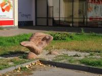 Волжский, Фридриха Энгельса ул, дом 2