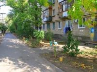 Волжский, улица Фридриха Энгельса, дом 5. многоквартирный дом