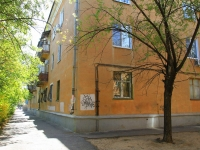Волжский, Коммунистическая ул, дом 44