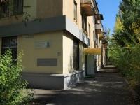 Волжский, улица Комсомольская, дом 15. многоквартирный дом