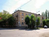 Волжский, Комсомольская ул, дом 23