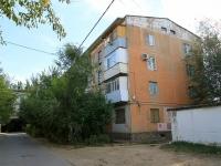 Волжский, улица Космонавтов, дом 5. многоквартирный дом