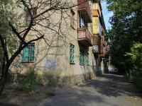 Волжский, улица Космонавтов, дом 11. многоквартирный дом