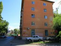 Волжский, улица Волгодонская, дом 1. многоквартирный дом