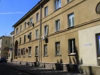Волжский, улица Фонтанная, дом 2. офисное здание
