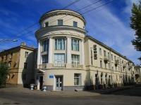 Волжский, улица Фонтанная, дом 10. многоквартирный дом
