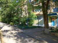 Волжский, Профсоюзов бульвар, дом 14. многоквартирный дом