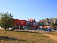"""Волжский, площадь Труда, дом  10. торговый центр """"IDEA"""""""