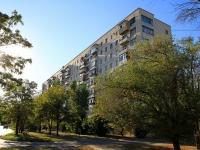 Волжский, площадь Труда, дом  11. многоквартирный дом