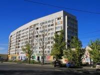 Волжский, площадь Труда, дом  19. многоквартирный дом