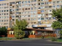 Волжский, площадь Труда, дом  19А. магазин