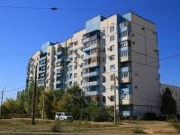 Волжский, Александрова ул, дом 1