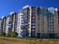 Волжский, Александрова ул, дом 5