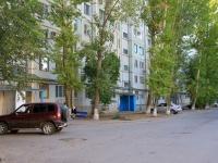 Волжский, Александрова ул, дом 11