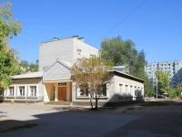 Волжский, улица Александрова, дом  13А. многоквартирный дом