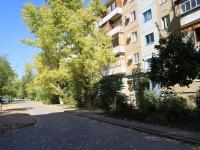 Волжский, Нариманова ул, дом 5