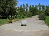 Volzhsky, Pionerskaya st, 纪念标志