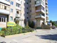 Городище, площадь 40 лет Сталинградской Битвы, дом 7. многоквартирный дом