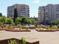 Городище, площадь 40 лет Сталинградской Битвы. сквер