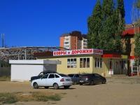 Городище, площадь 40 лет Сталинградской Битвы. магазин