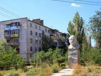 Городище, Ленина проспект, дом 1. многоквартирный дом