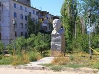 Городище, Ленина проспект. памятник В.И. Ленину