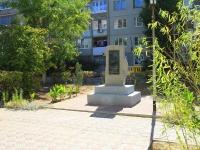 Городище, Ленина проспект. памятник Воинам, участникам боевых действий в Афганистане
