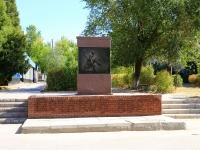 Городище, Ленина проспект. памятник Воинам