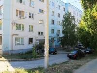 Городище, улица Гагарина, дом 7. многоквартирный дом