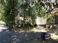 Городище, Маршала Чуйкова ул, дом 1