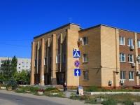 Городище, улица Маршала Чуйкова, дом 2. органы управления