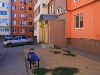Городище, Нефтяников ул, дом 11