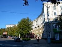 Воронеж, улица Мира, дом 1. многоквартирный дом
